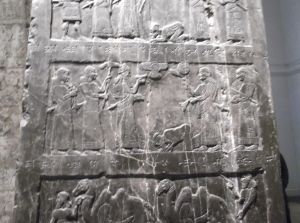Black Obelisk of Shalmaneser III - Jehu paying homage to Shalmaneser III - the only known image of a king of Israel